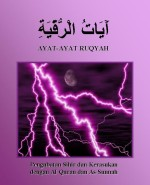 KLIK KANAN PADA GAMBAR, lalu klik simbol play pada tampilan gambar yang muncul untuk mendengarkan bacaan ayat ruqyah oleh Syaikh Mishari Rashed