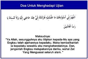 3 Doa untuk Menghadapi Ujian