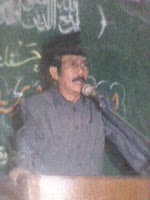 Mbah Fathoni