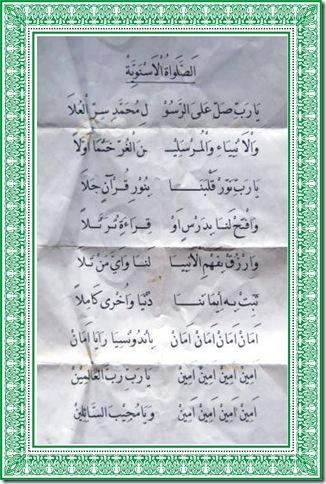 sholawat asnawiyah