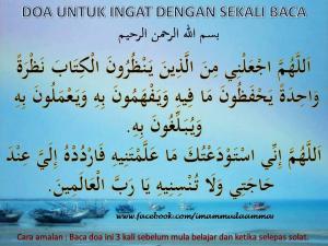 doa membaca