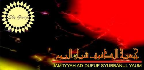 jamiyah-ad-dufuf-syubbanul-yaum